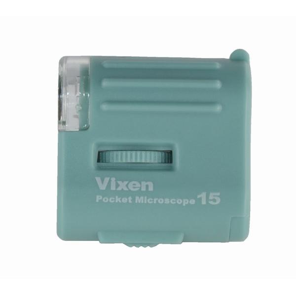Vixen 顕微鏡 ポケットマイクロスコープ15(ミントブルー) 21263-7
