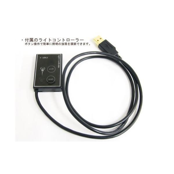 YASHIMA (八洲光学工業) USB接続デジタル顕微鏡400倍(300万画素) YDU-3F-400 YDU-3F-400