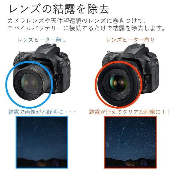 PROTAGE 結露 防止 レンズ ヒーター 夜露 除去 USB ウォーマー 3段階調節 温度コントローラー 付き