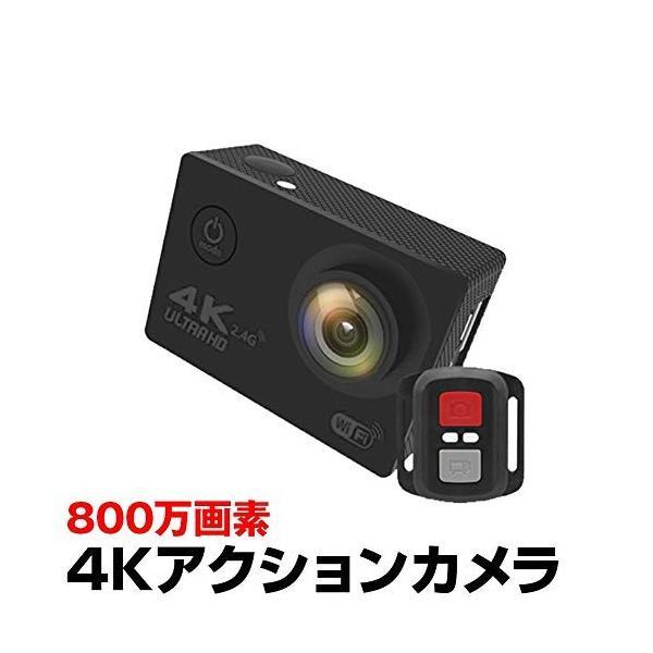 アクションカメラ 4K UltraHD 800万画素 水深30M撮影可能 専用収納ケース付き (DV4K-02) 広角170度レンズ ウェア