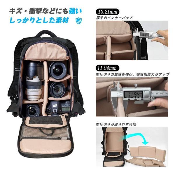 カメラバッグ カメラリュック 一眼レフ用 リュックサック 防水 大容量 三脚取付可 12インチPC収納可 レインカバー付き 旅行 登山 アウ