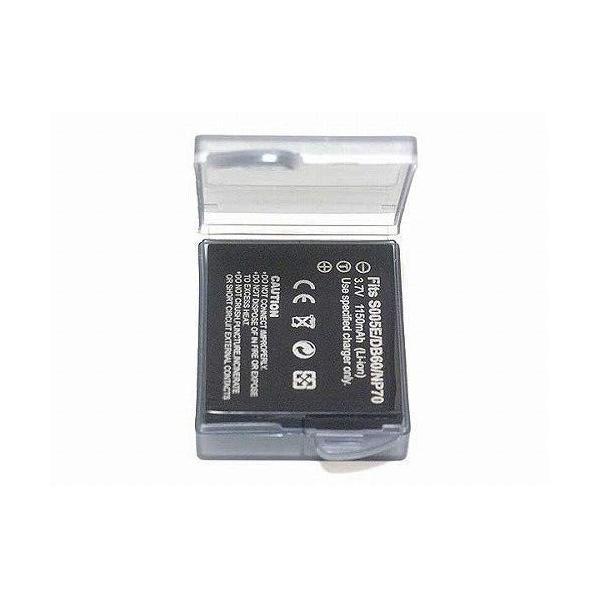 Panasonic パナソニック DMW-BCC12 CGA-S005E対応 互換バッテリー