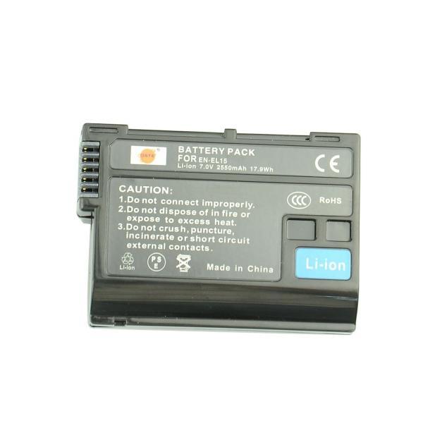 DSTE? アクセサリ Nikon EN-EL15 互換 カメラ バッテリー 2個 対応機種 1 V1 D600 D800 D810A D7