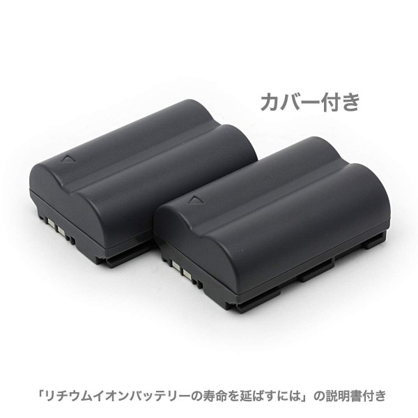 ATTOZEN キヤノン BP-511A 互換バッテリー 2個セット