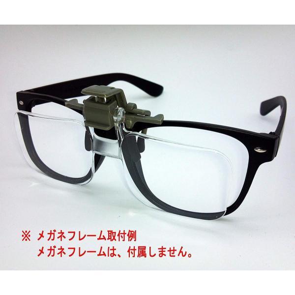 IDHIA クリップ式 ルーペ 跳ね上げ式 めがねルーペ メガネ型 拡大鏡 2倍 ハード眼鏡ケース クロス付 跳ね上げ式ですので眼鏡をかけ替