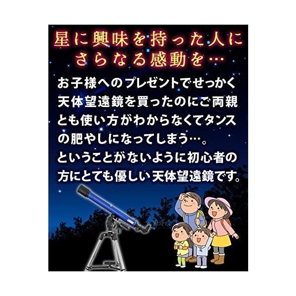 池田レンズ工業 天体望遠鏡 リゲルハイ60D スマホ撮影セット 屈折式 口径60mm 焦点距離700mm