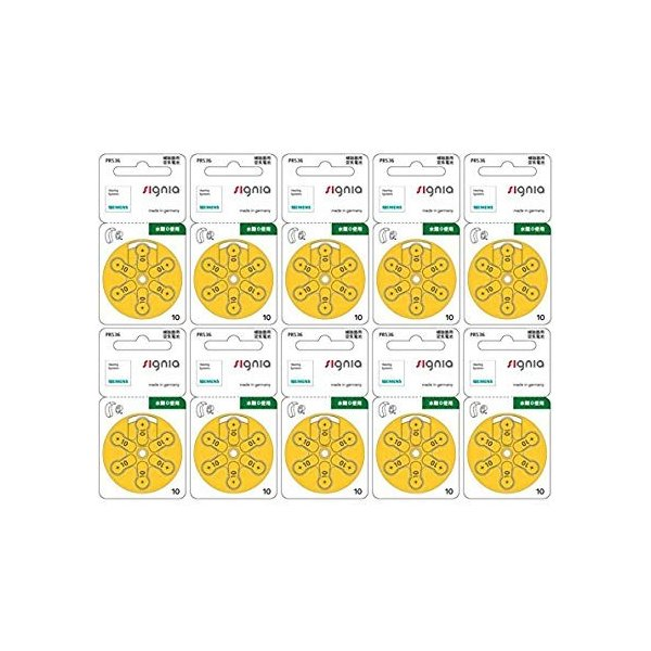 シグニア 補聴器電池 PR536 10パック(60粒入り) 空気電池|idr-store|02