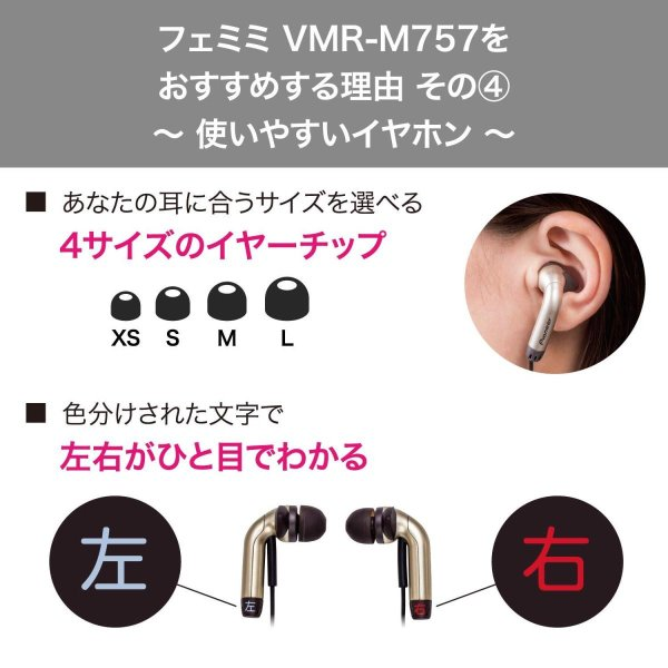 パイオニア ボイスモニタリングレシーバー フェミミ VMR-M757(N) idr-store 03