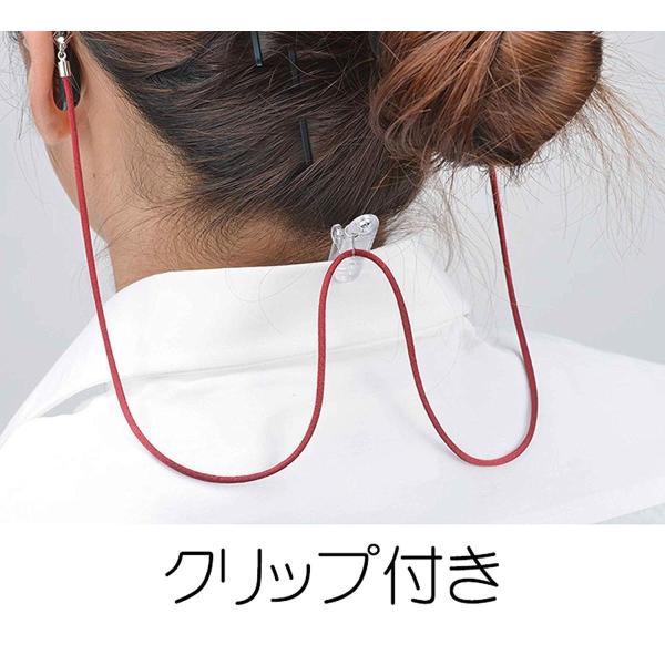 メイガン(Meigan) 補聴器 ストラップ エンジ 両耳 (紛失防止 落下防止 クリップ付き) 9210-02 idr-store 03