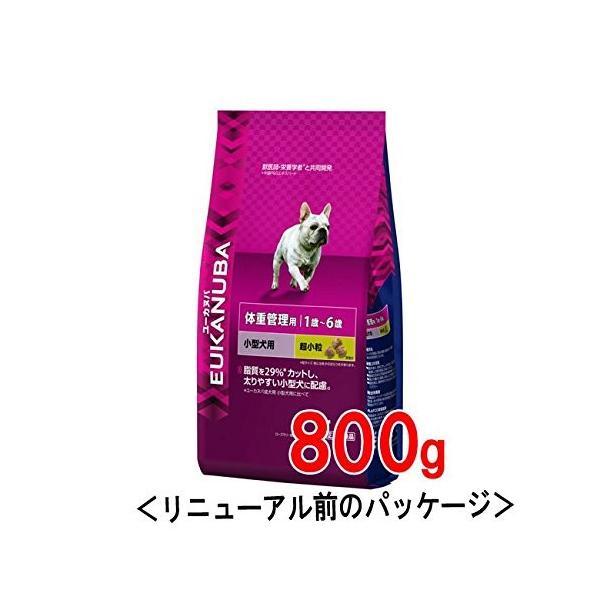 ユーカヌバ ドッグフード 体重管理 成犬用 1歳以上 小型犬用 チキン 800g|idr-store|02