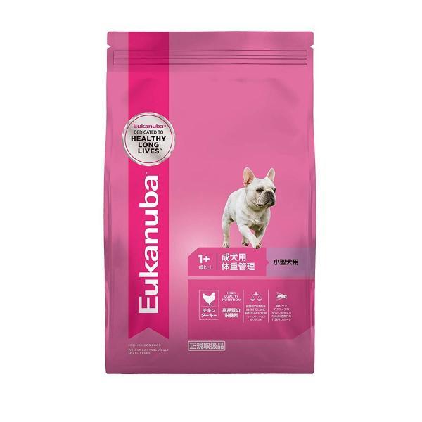 ユーカヌバ ドッグフード 体重管理 成犬用 1歳以上 小型犬用 チキン 800g|idr-store|03