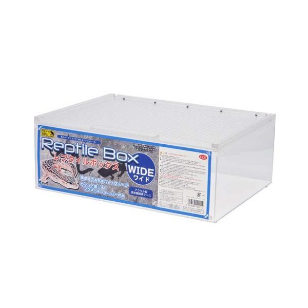 SANKO レプタイルボックス ワイド|idr-store