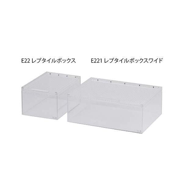 SANKO レプタイルボックス ワイド|idr-store|04