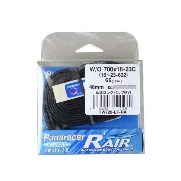 パナレーサー チューブ R'AIR W/O 700x18~23C 仏式ロングバルブ(48mm) TW720-LF-RA idr-store