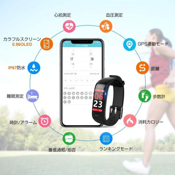 2019最新版 スマートウォッチ JPDeal IP67完全防水 スマートブレスレット iPhone/iOS/Android対応 GPS運|idr-store|03