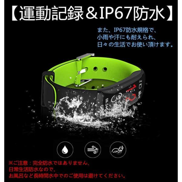 2019最新版 スマートウォッチ JPDeal IP67完全防水 スマートブレスレット iPhone/iOS/Android対応 GPS運|idr-store|07