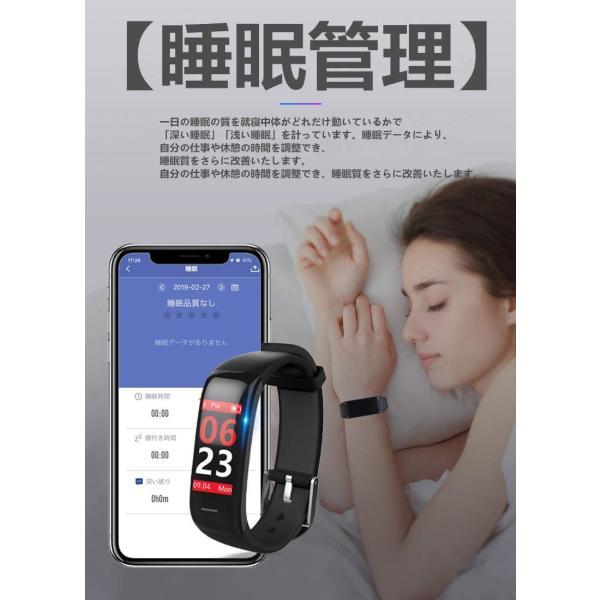 2019最新版 スマートウォッチ JPDeal IP67完全防水 スマートブレスレット iPhone/iOS/Android対応 GPS運|idr-store|08