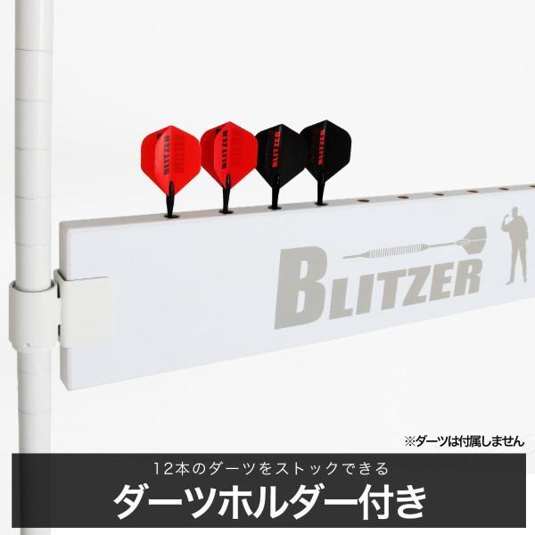 BLITZER(ブリッツァー) ダーツスタンド BSD21-WH 自立式 簡単組立 スチールラック方式採用 本体サイズ: 約 202 x 6 idr-store 11