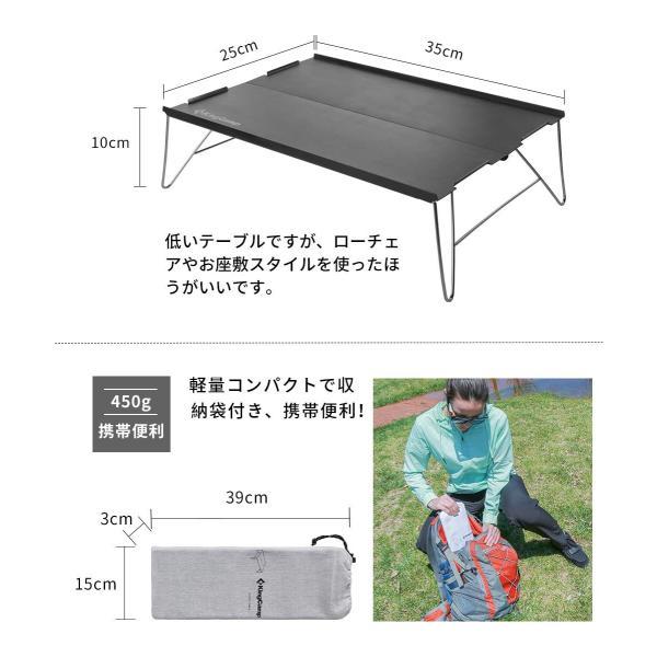 アウトドア テーブル ミニテーブル KingCamp ソロ キャンプ ローテーブル 折りたたみ コンパクト アルミ製 35*25cm 小型|idr-store|03