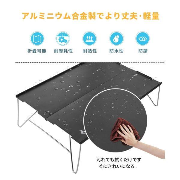 アウトドア テーブル ミニテーブル KingCamp ソロ キャンプ ローテーブル 折りたたみ コンパクト アルミ製 35*25cm 小型|idr-store|05