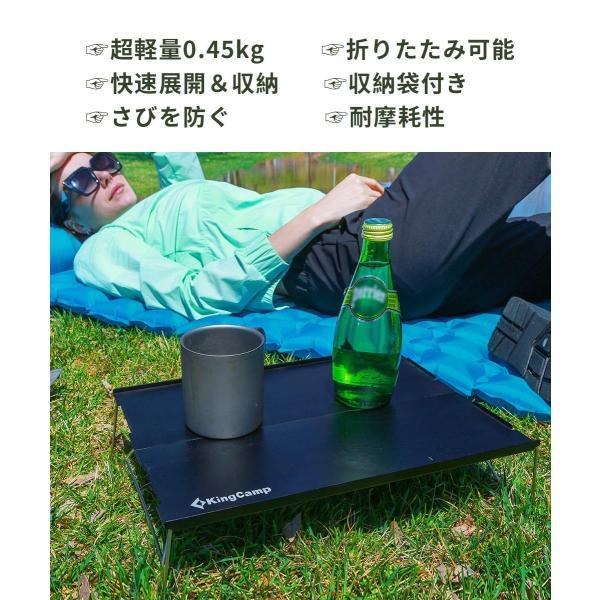 アウトドア テーブル ミニテーブル KingCamp ソロ キャンプ ローテーブル 折りたたみ コンパクト アルミ製 35*25cm 小型|idr-store|08
