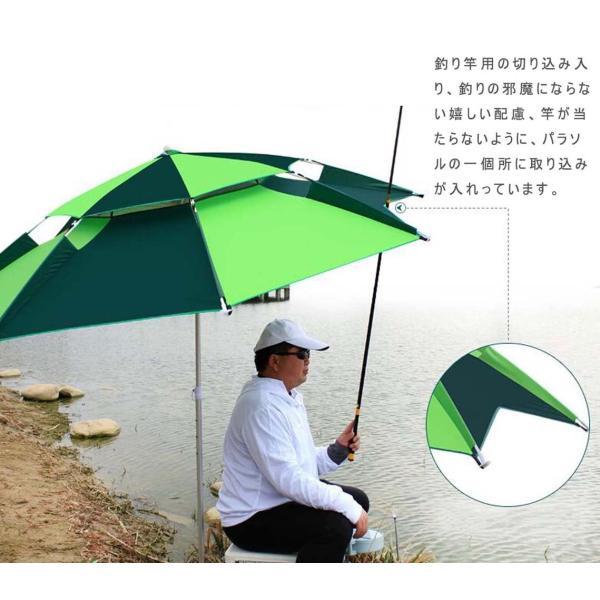 パラソル チルト機能付 角度調節 折り畳み式 シルバーコーティング UVカット アルミ製 椅子用傘 コンパクト収納 360度回転 炭素繊維の|idr-store