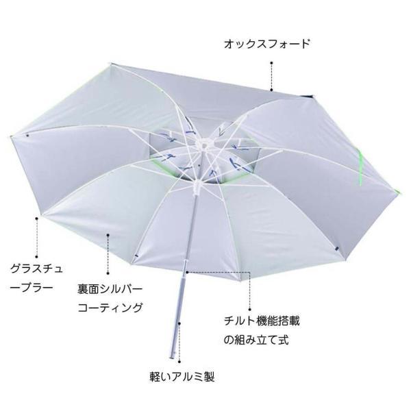 パラソル チルト機能付 角度調節 折り畳み式 シルバーコーティング UVカット アルミ製 椅子用傘 コンパクト収納 360度回転 炭素繊維の|idr-store|04