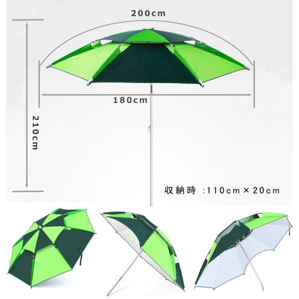 パラソル チルト機能付 角度調節 折り畳み式 シルバーコーティング UVカット アルミ製 椅子用傘 コンパクト収納 360度回転 炭素繊維の|idr-store|07