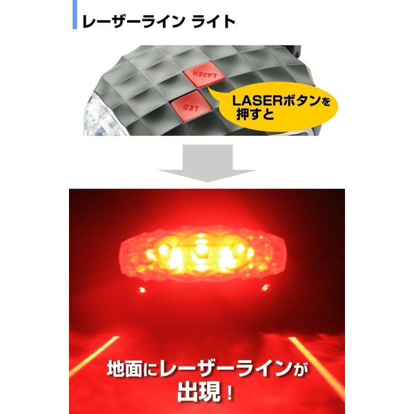 Monomyth 自転車 テールライト LED レーザー 地面にレーザーライン照射 2種類のライトで目立つ シグナルライト リア用 (レッド idr-store