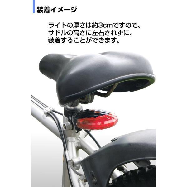 Monomyth 自転車 テールライト LED レーザー 地面にレーザーライン照射 2種類のライトで目立つ シグナルライト リア用 (レッド idr-store 03