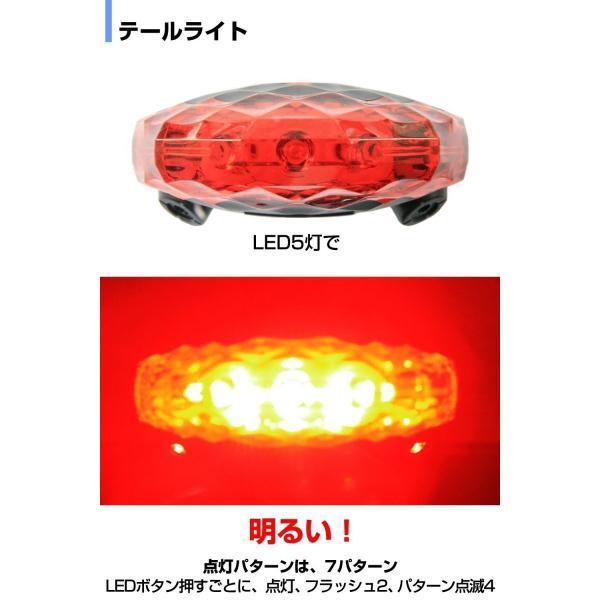 Monomyth 自転車 テールライト LED レーザー 地面にレーザーライン照射 2種類のライトで目立つ シグナルライト リア用 (レッド idr-store 04