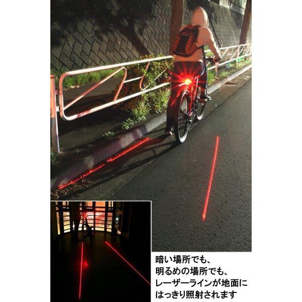 Monomyth 自転車 テールライト LED レーザー 地面にレーザーライン照射 2種類のライトで目立つ シグナルライト リア用 (レッド idr-store 06