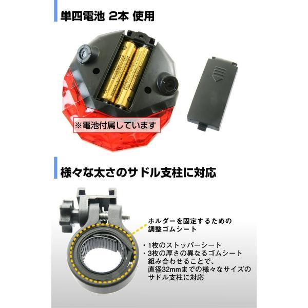 Monomyth 自転車 テールライト LED レーザー 地面にレーザーライン照射 2種類のライトで目立つ シグナルライト リア用 (レッド idr-store 07