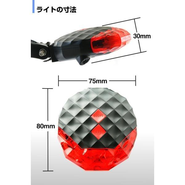 Monomyth 自転車 テールライト LED レーザー 地面にレーザーライン照射 2種類のライトで目立つ シグナルライト リア用 (レッド idr-store 08
