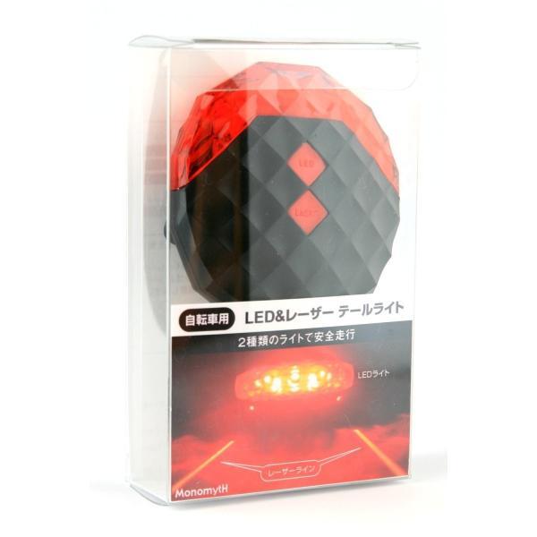Monomyth 自転車 テールライト LED レーザー 地面にレーザーライン照射 2種類のライトで目立つ シグナルライト リア用 (レッド idr-store 09