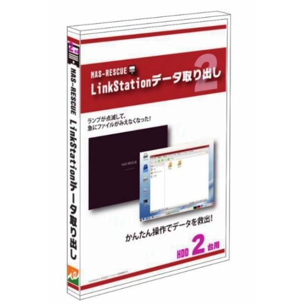 LinkStationデータ取り出しHDD2台用[NAS-RESCUEシリーズ]|ie-shop