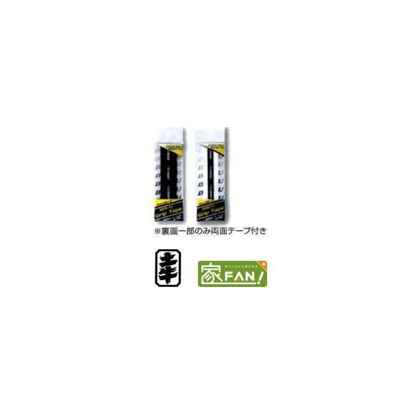 土牛 DOGYU 01226/01225 グリップテープ グリップテープ ブラック