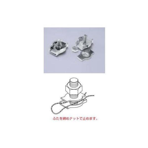 (送料無料)ひめじや 板型ワイヤークリップ シングル BWC-2 S511 ステンレス