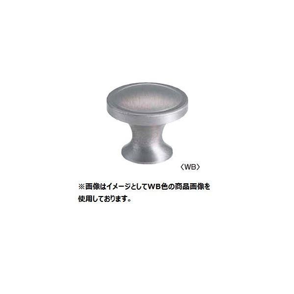 丸喜金属 B-315 25H 本金色 真鍮 コバルトつまみ(裏ビス) サイズ:25 1個
