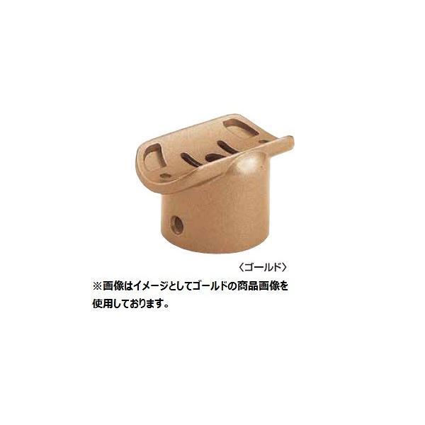 丸喜金属 ZD-219 55V ゴールド 直受チーズ(35Φ) 1個