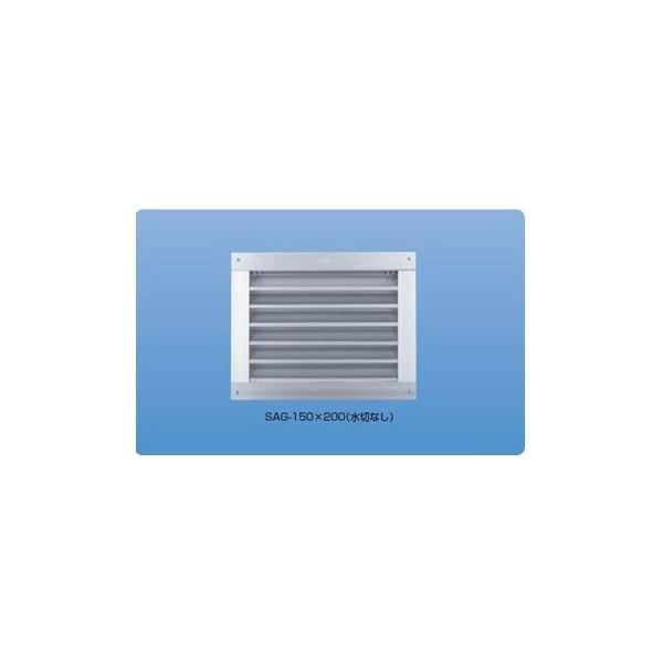 新協和 角型ガラリ (水切なし)標準 SAG-200×400(水切なし) アルミ製 神栄ホームクリエイト