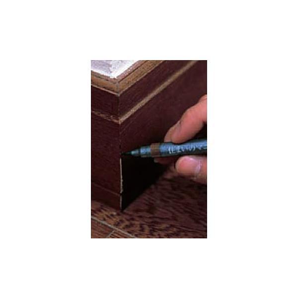 建築の友 住まいのマニキュア 筆ペンタイプ 単色 フローリング、家具の傷補修に