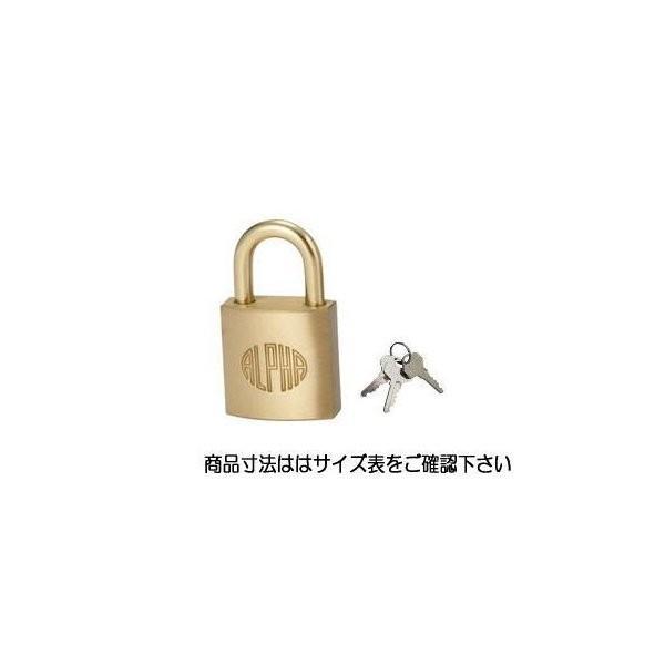 (送料無料)アルファ KA20E51 キー3本付 南京錠 1000-30 同一キー 東京No.