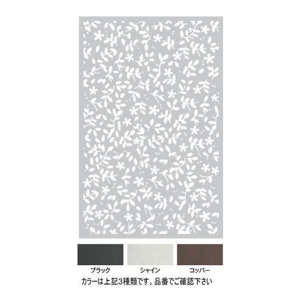 (直送品)タカショー LDI-2FLCL デザインパネル2 フローラ コッパー 00360895