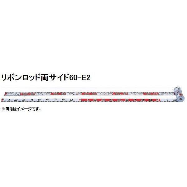 YAMAYO ヤマヨ R6B2 2M リボンロッド両サイド60 E-2 遠近両用/60cm幅タイプ