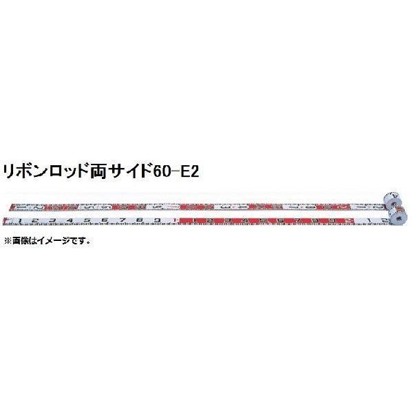 YAMAYO ヤマヨ R6B5 5M リボンロッド両サイド60 E-2 遠近両用/60cm幅タイプ