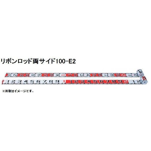 YAMAYO ヤマヨ R10B5 5M リボンロッド両サイド100 E-2 遠近両用/100cm幅タイプ