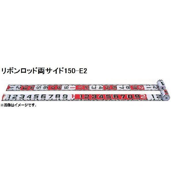 YAMAYO ヤマヨ R15B10 10M リボンロッド両サイド150 E-2 遠近両用/150cm幅タイプ