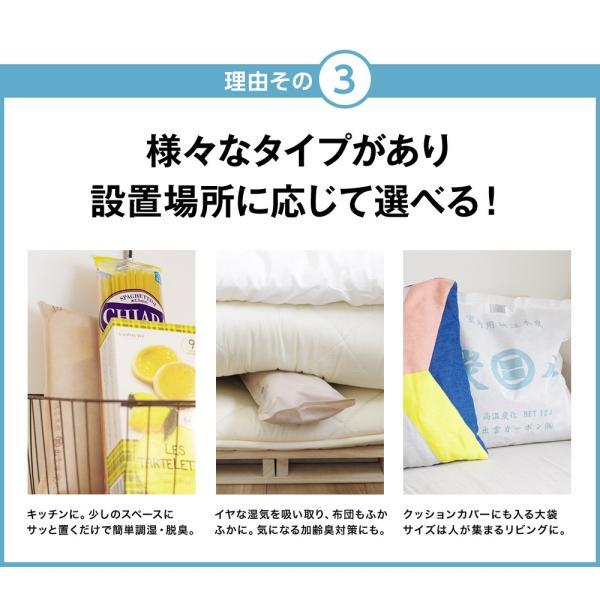 除湿剤 調湿 結露 消臭 炭八 室内用 4点セット 出雲屋|ienolabo|10