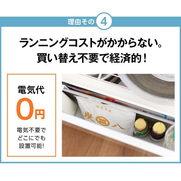 炭八 除湿剤 湿気 結露 消臭 小袋 5個セット スマート|ienolabo|07